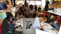 兒童中國畫工作坊