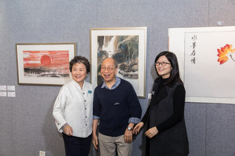 Exhibition: Straight from the Heart