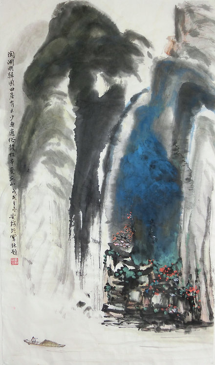 A Journey into the Mountain 深山遊