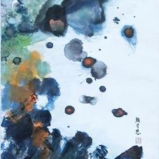Creation of Life Ms. Alice NGAN  2020  34 x 137 cm