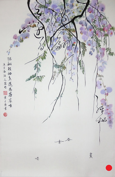 In Between Flowers 花裏行間  #AN066