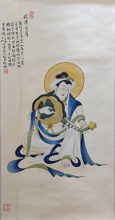 Dunhuang painting 4 伎樂菩薩 #KL217