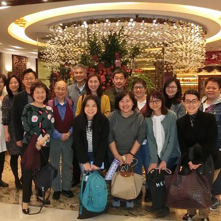 2018 Mar - Members' Gathering