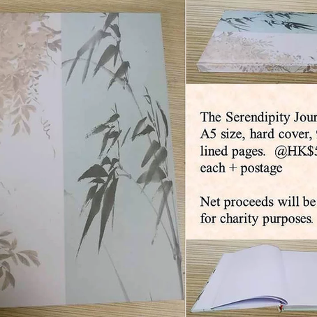 2017 Sep - Launch of Serendipity Journal