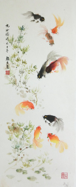 九如圖 (I)