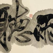 Listen to the Rain Dr. CHUI Pui Chee  2020  34 x 67.5 cm