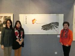 Exhibition Committee
