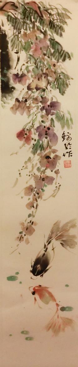黃錦綸 - 紫藤戲金魚