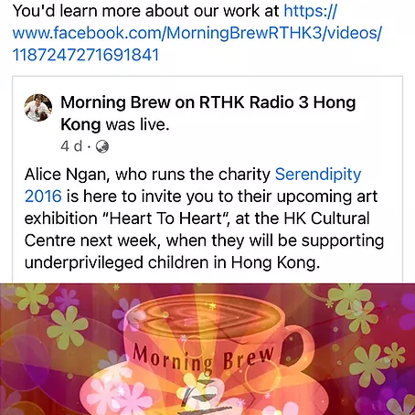 """2021 Mar - Radio Interview for """"Heart to Heart"""" Art Exhibition for Charity"""