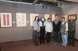 Exhibition Calligraphy Class