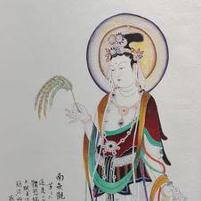 南無觀世音菩薩 Mr. WONG Kam Luen  2019  35.5 x 66 cm