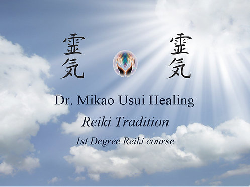 Reiki 1st degree 20% deposit. Course 4th 5th July 2020