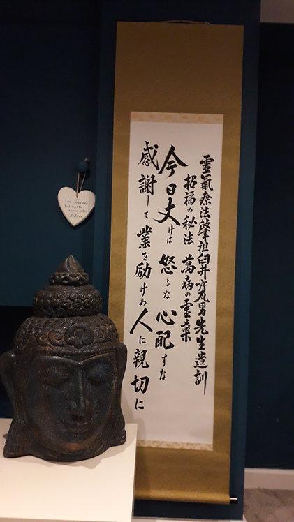 Traditional Kakejiku Reiki Precept Scroll (Gokai)