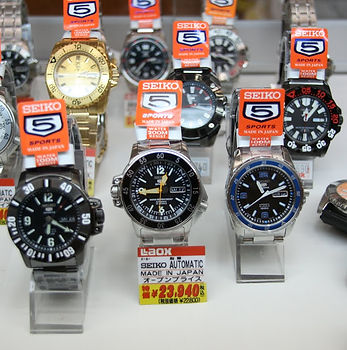 Seiko shopping.JPG