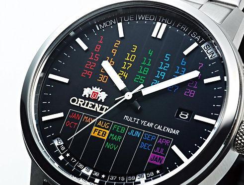 Orient Rainbow Multi Year Calendar 3.jpg