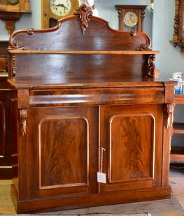 A Victorian mahogany Chiffonier. R12995