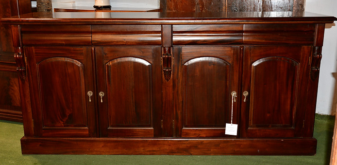 A Victorian style mahogany four door Sideboard.