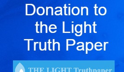 Donation to the Light Truthpaper