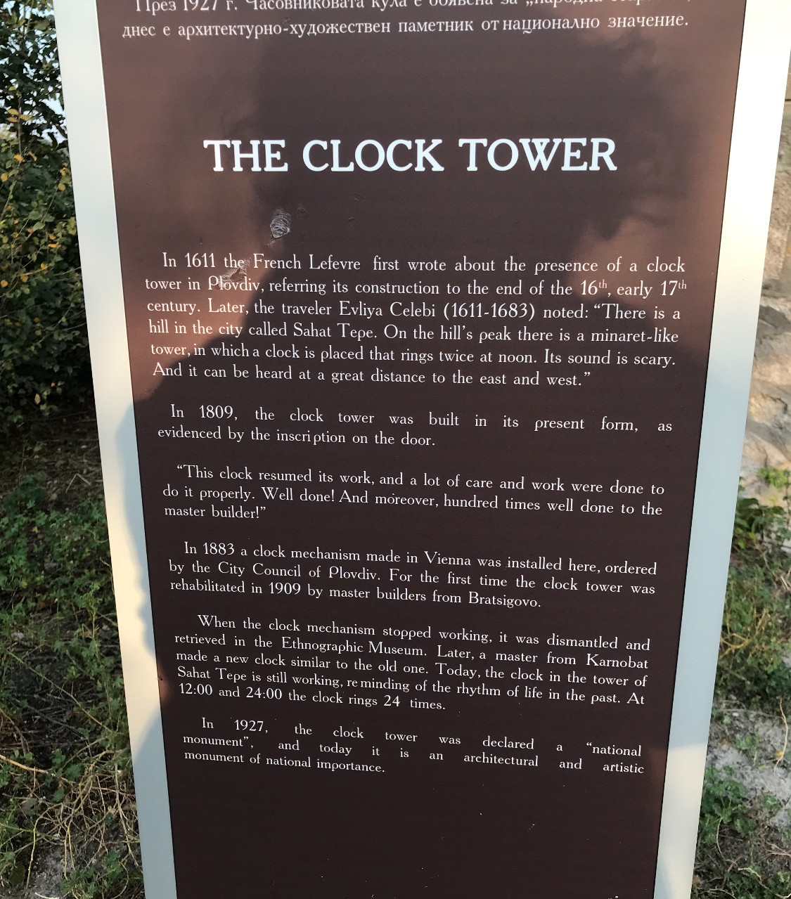 The Clock Tower, on top of a hill