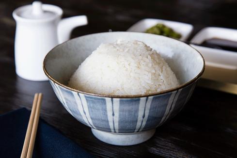 arroz-gohan.png