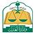 وزارة العدل .png