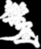 logo-screenshot.png