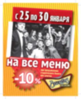 BH_Students_Страница_1.jpg