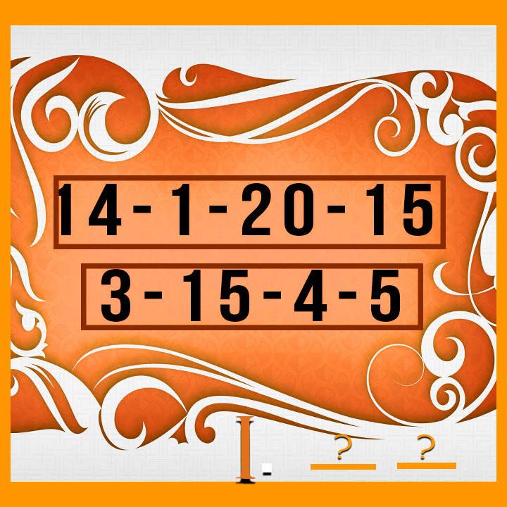 ORANGE CHALLENGE 1.jpg