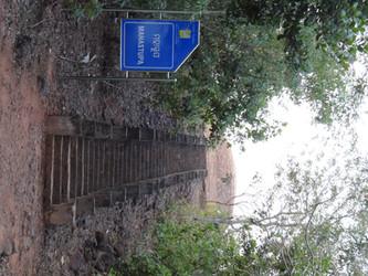 En bas du Mahastupa