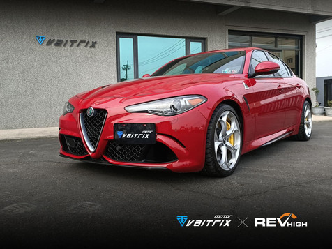 Alfa Romeo Giulia Quadrifoglio 【VAITRIX創造稀有專業殺手】