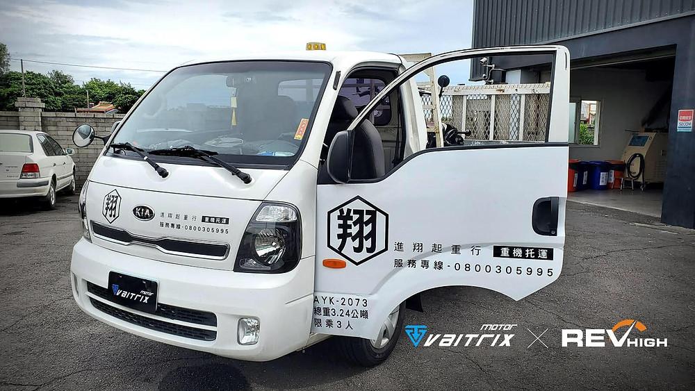 【KIA SE-5卡旺安 裝VAITRIX 油門加速器】