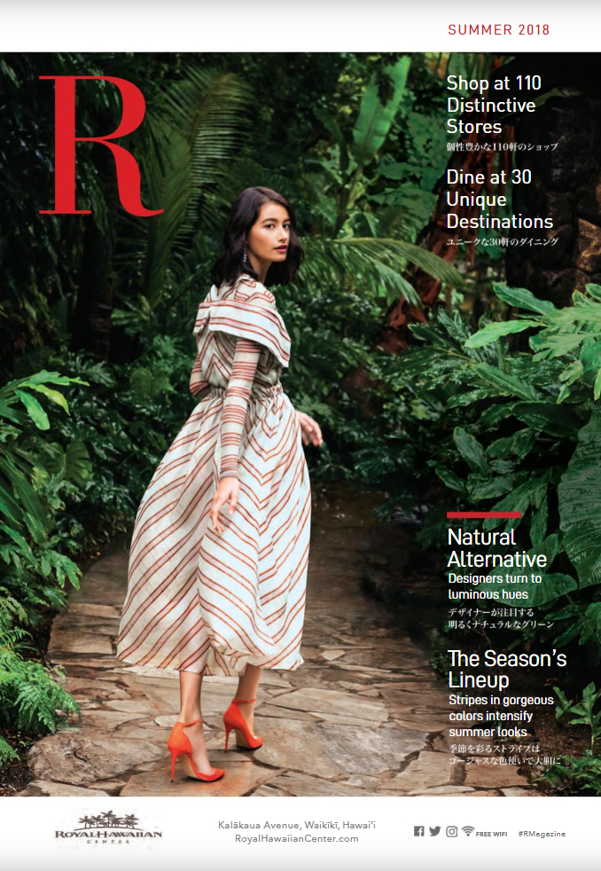 R Mag cover Sept 2018