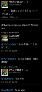 Virtual-On VOForce.png