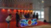 Xiamen-Israel_China-IsraelHaicangInvestmentConf1_Jun18.jpg