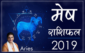 """""""2019 aries horoscope"""", """"2019 aries women horoscope"""", """"aries women horoscope for 2019"""" ,""""aries women 2019 horoscope on love"""" """"2019 aries horoscope for education"""", """" how is 2019 for aries women in terms of career, health, money, education, love, marriage, travel, relationship"""", """"things to avoid in 2019 for aries women"""""""