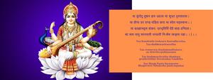 saraswati mantra, Saraswati dhyan Mantra, Mantra for intelligence, Mantra for Wisdom , Mantra for Knowledge, Saraswati Puja 2019, Basant Panchami 2019, Puja Muhurth for Saraswati Puja, Ridhi Bahl