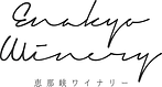 Enakyowinery.logo2-1 2.png