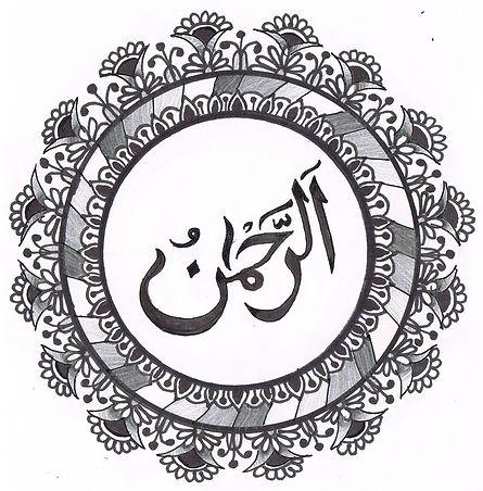 1 -Ar-Rahman.jpg
