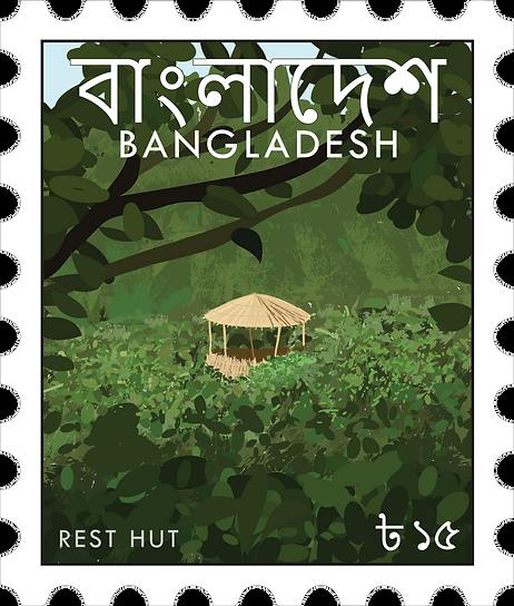 Himchori Stamp.png