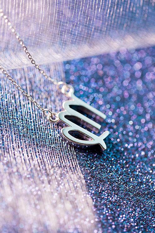 Virgo Sterling Silver Zodiac Pendant
