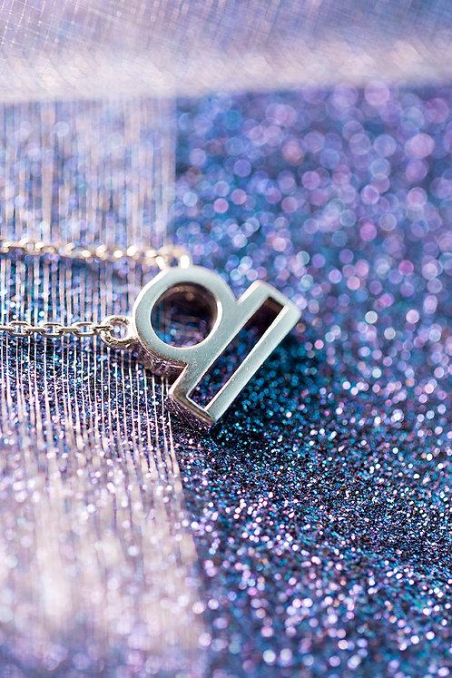 Libra Sterling Silver Zodiac Pendant