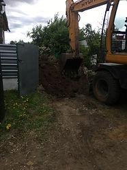 Ska28.ru установка септка +79145502717