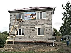 SKA28.ru Строительство Благовещенск 8914