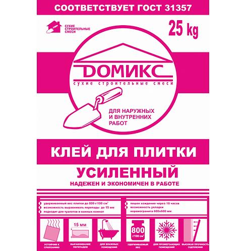 Клей для плитки усиленный Домикс