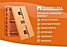 Экструдия благовещенск 89145502717 (1).j