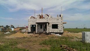 Строиельство домо пеноблои ska28.ru