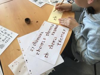 Ateliers Calligraphie