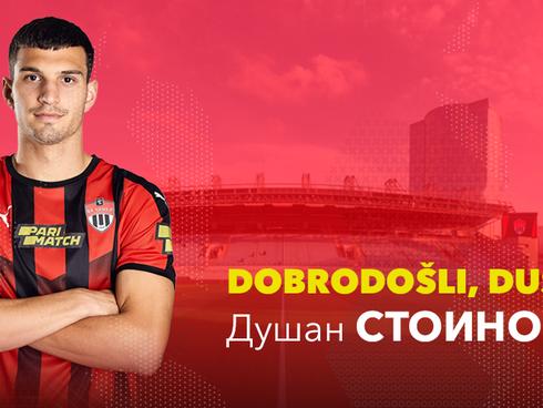 Dušan Stojinović signs for FK Khimki