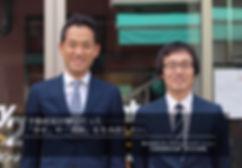 林社長インタビューTOP画像.jpg