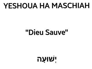 YESHOUA HA MASCHIAH